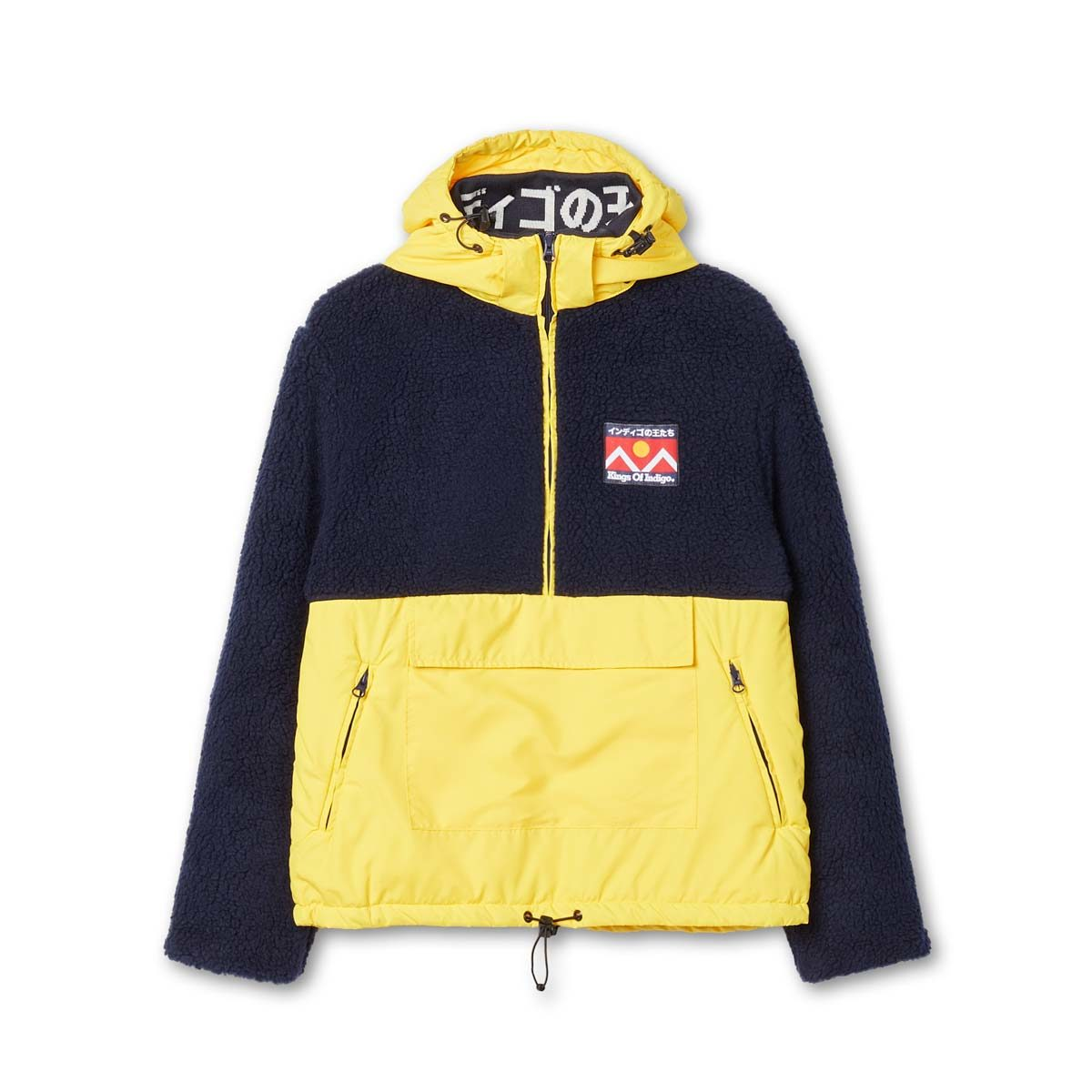 kazan any yellow sherpa fleecejacka